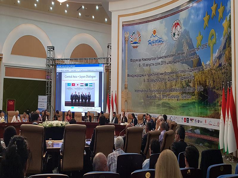 مراسم افتتاحیه کنفرانس و همایش گردشگری تاجیکستان در کتابخانه ملی دوشنبه