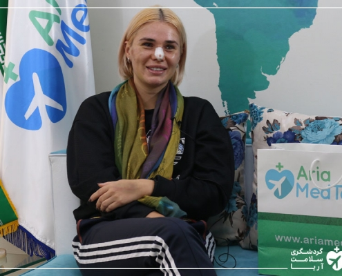 گردشکر مدیکال در دفتر استارتاپ آریامدتور در ایران پس از عمل جراحی بینی