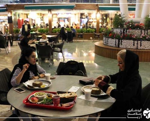 گردشگر درمانی و صرف غذا در تهران