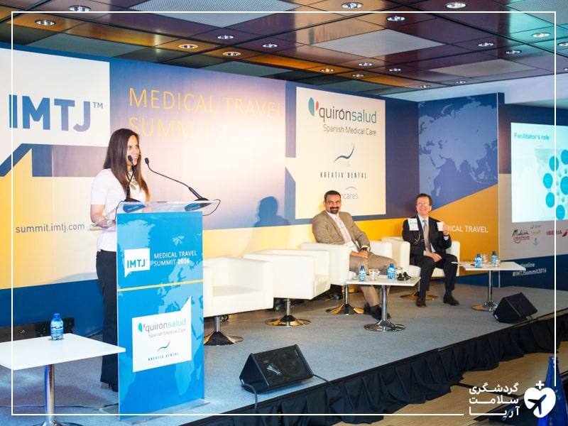 اجلاس نشریه بینالمللی گردشگری سلامت در لندن