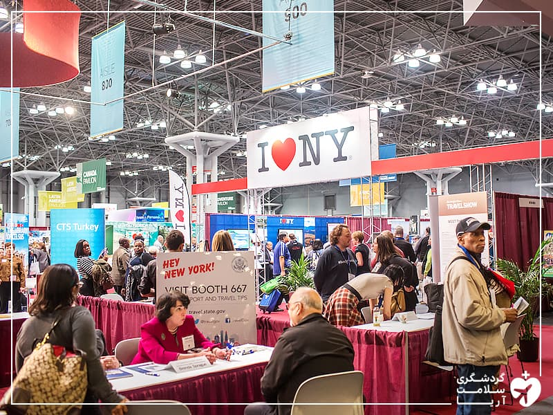 نمایشگاه گردشگری نیویورک بزرگترین رویداد گردشگری در آمریکای شمالی