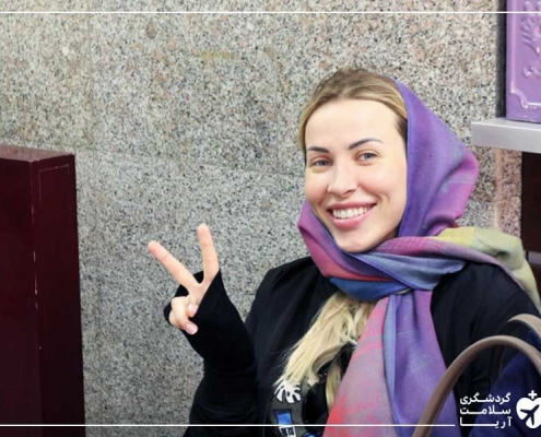 گردشگر اوکراینی برای عمل ترمیم بینی در ایران