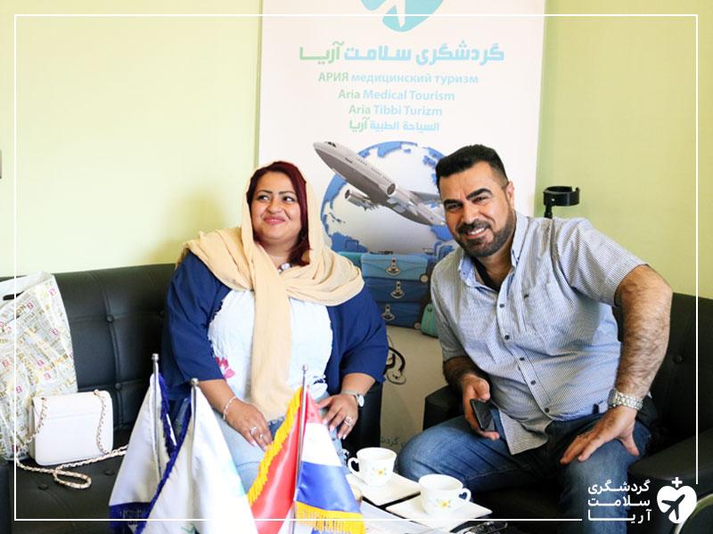 سفر سهروند هلندی به ایران برای جراحی کاهش وزن
