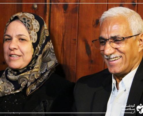 تاجر عراقی و همسرش در ایران برای جراحی کمر
