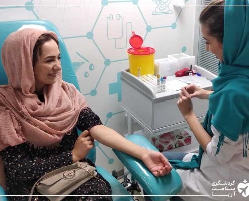 توریست سلامت در آزمایشگاه تهران