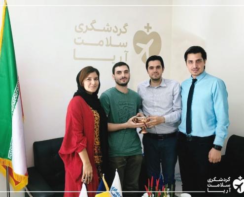 سفر گردشگر خارجی به ایران برای جراحی با آریامدتور