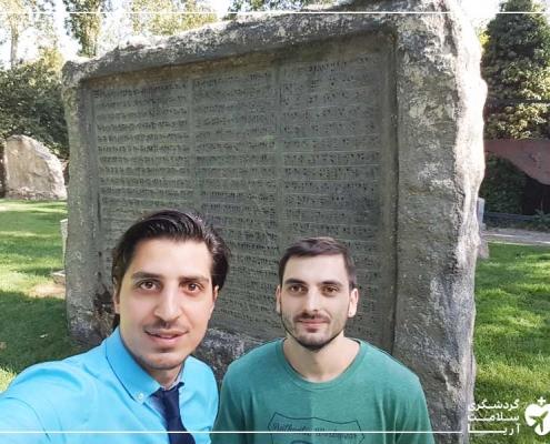 سفر درمانی جوان خارجی به ایران
