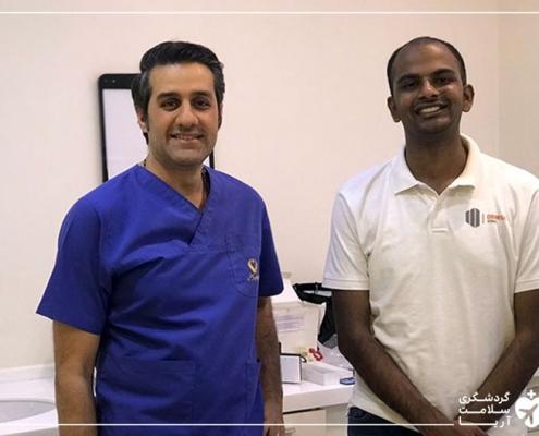 گردشگر هندی و پزشک ایرانی