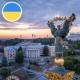 گردشگری سلامت در اوکراین