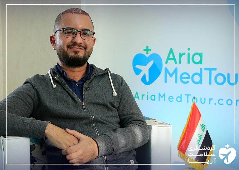 خوشحالی و رضایت بیمار خارجی از خدمات گردشگری سلامت ارائه شده توسط آریامدتور