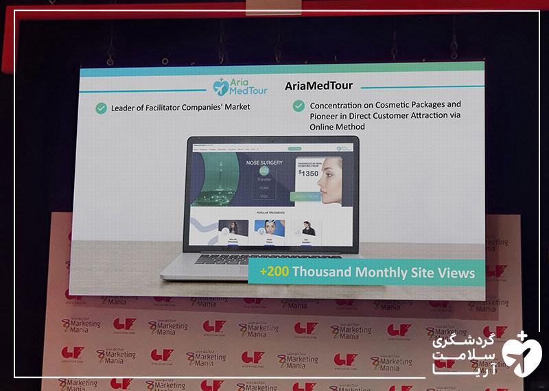 ارائه و پرزنت شرکت آریامدتور به سرمایه گذاران خارجی در نمایشگاه جیتکس 2020 دبی