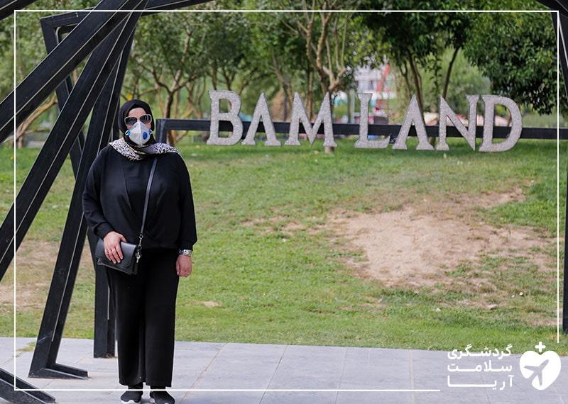 سیاحت و گردشگری یک خانم عرب زبان عراقی در بام لند تهران