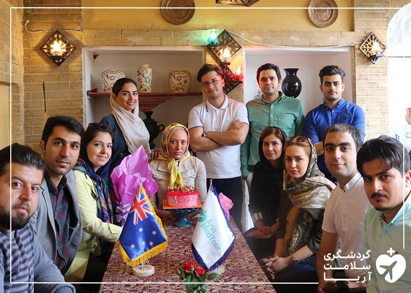 مهمان نوازی تیم آریامدتور و برگزاری جشن تولد برای یکی از مهمانان خود