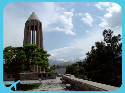 Hamedan - AriaMedTour