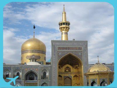 best Doctors, hospitals and clinics in Mashhad