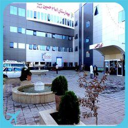 Imam Hosein Hotel Hospital Iran Mashhad