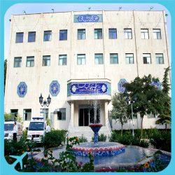 Javad Al Aemeh Hotel Hospital Iran Mashhad