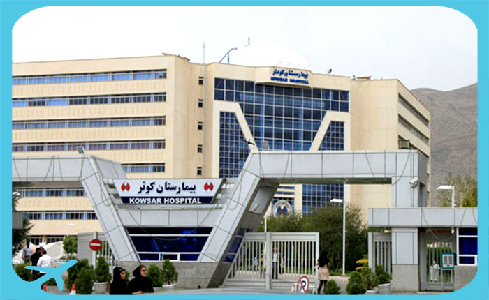 Kowsar hotel hospital in shiraz - outer space view
