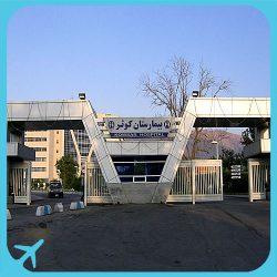 Kowsar Hotel Hospital in Shiraz