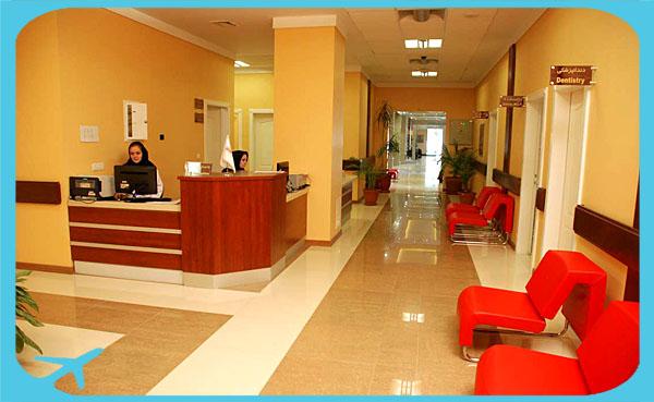 nurse station and hospital corridor in Nikan hotel hospital tehran