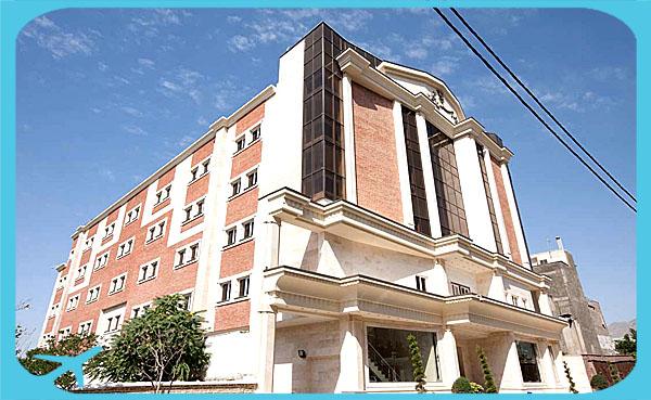 Nikan hotel hospital building iran