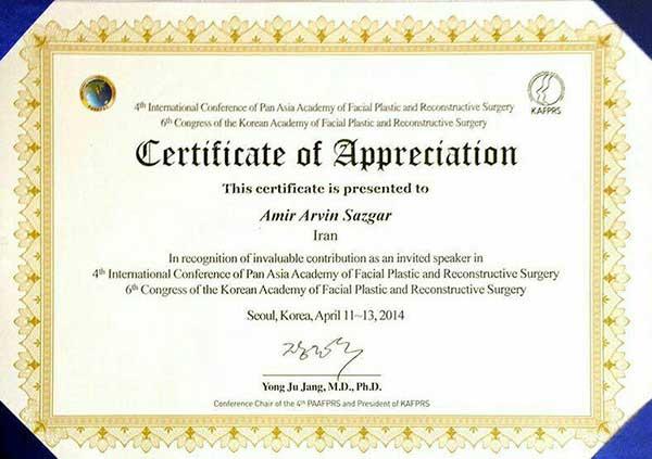 iranian surgeon certificate