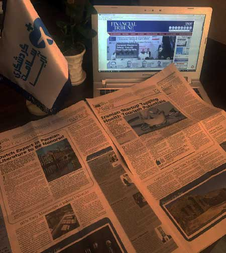 newspaper reporting news from aria medical tourism company in iran