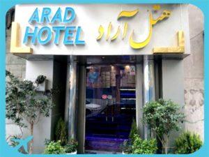 Arad Hotel in Tehran