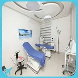 Iranian clinic
