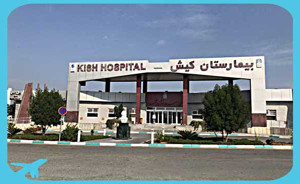 Kish hospital outer space