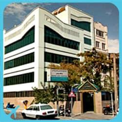 Basir eye center for eye surgery, eye hospital in Iran