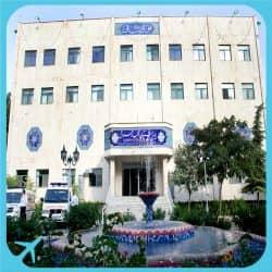 Javad Al-Aeme Hospital, Mashhad