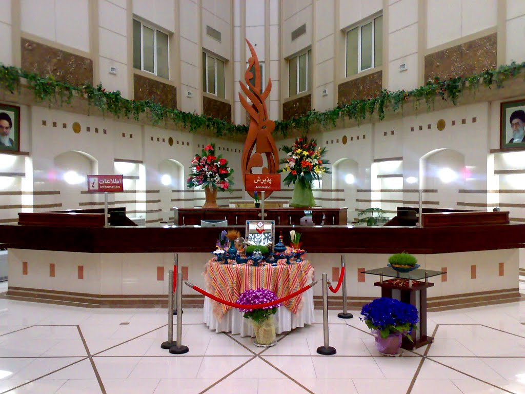 Bahaman Hospital Noruz decoration