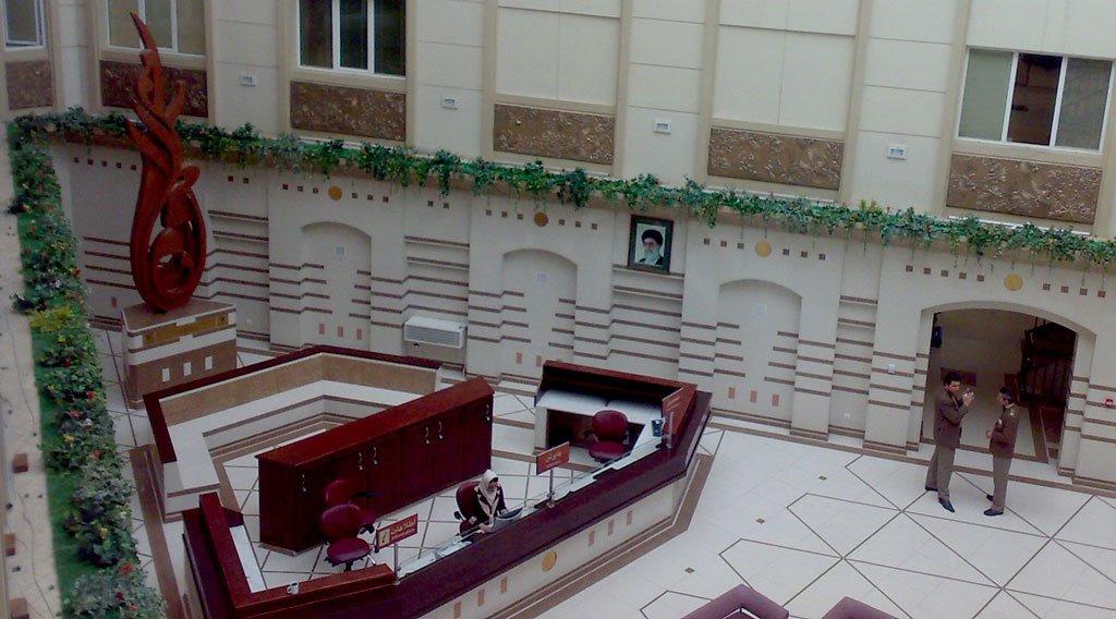 Bahman Hospital reception desk