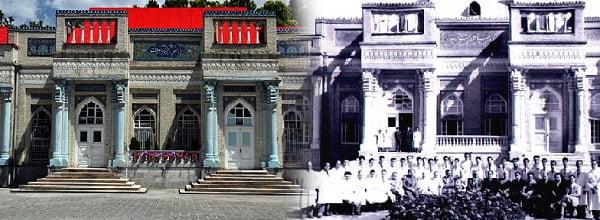 Shah Reaza hospital, the old Imam Reza hospital