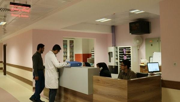 Reception desk of Imam Reza hospital