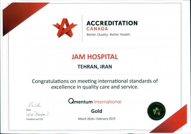 Jam Hospital quality accreditation