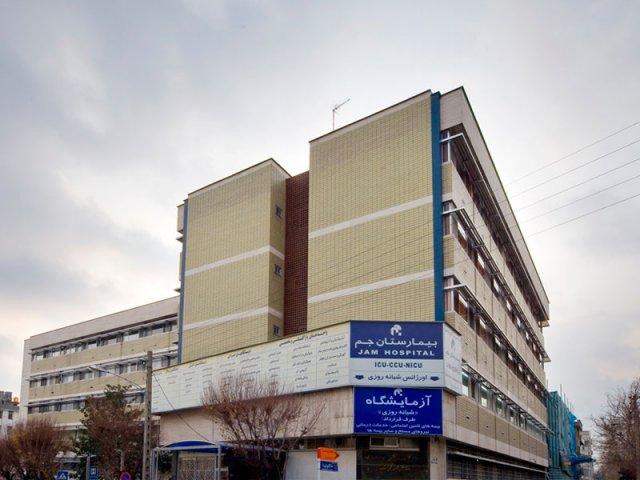 Jam hospital exterior
