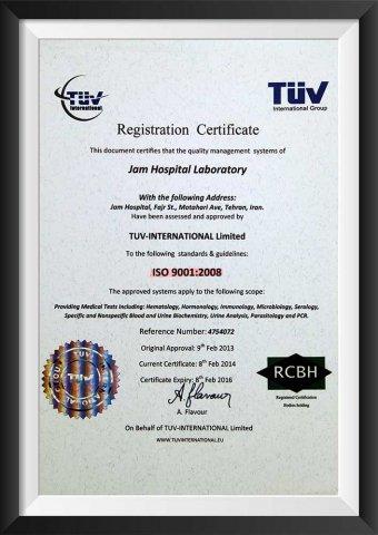 Jam Hospital ISO 9001 standard