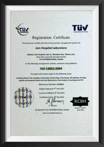 Jam Hospital ISO 14001 standard