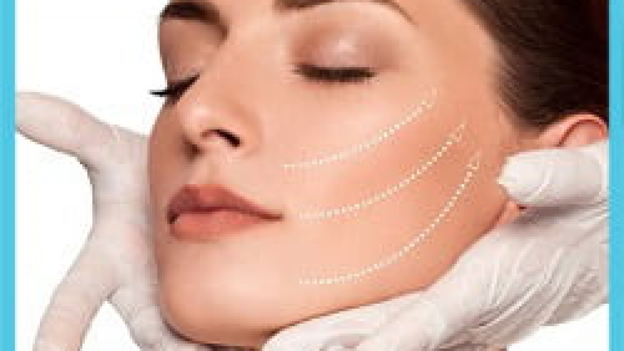 Ultherapy in Iran | Effective & Affordable HIFU | AriaMedTour