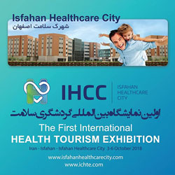 Isfahan International Health Tourism Exhibition and Conference 2018