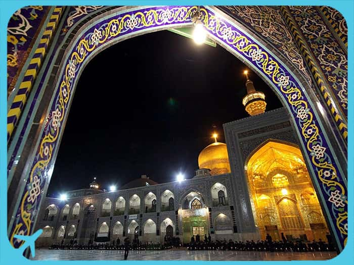 Imam Reza Shrine, Mashhad
