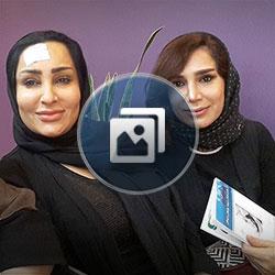 Kurdish female travelers on medical journey in Iran
