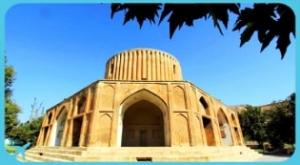 Harooniyeh Mashhad