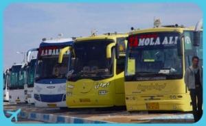 Mashhad Bus Terminal