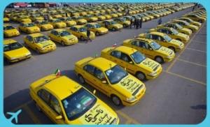 Mashhad Taxis