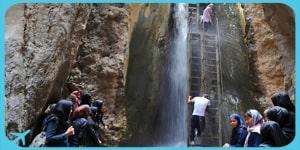 Qara-Soo Waterfall Mashhad