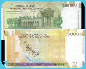 Iranian Rial Note