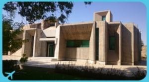 Mashhad Tous Museum